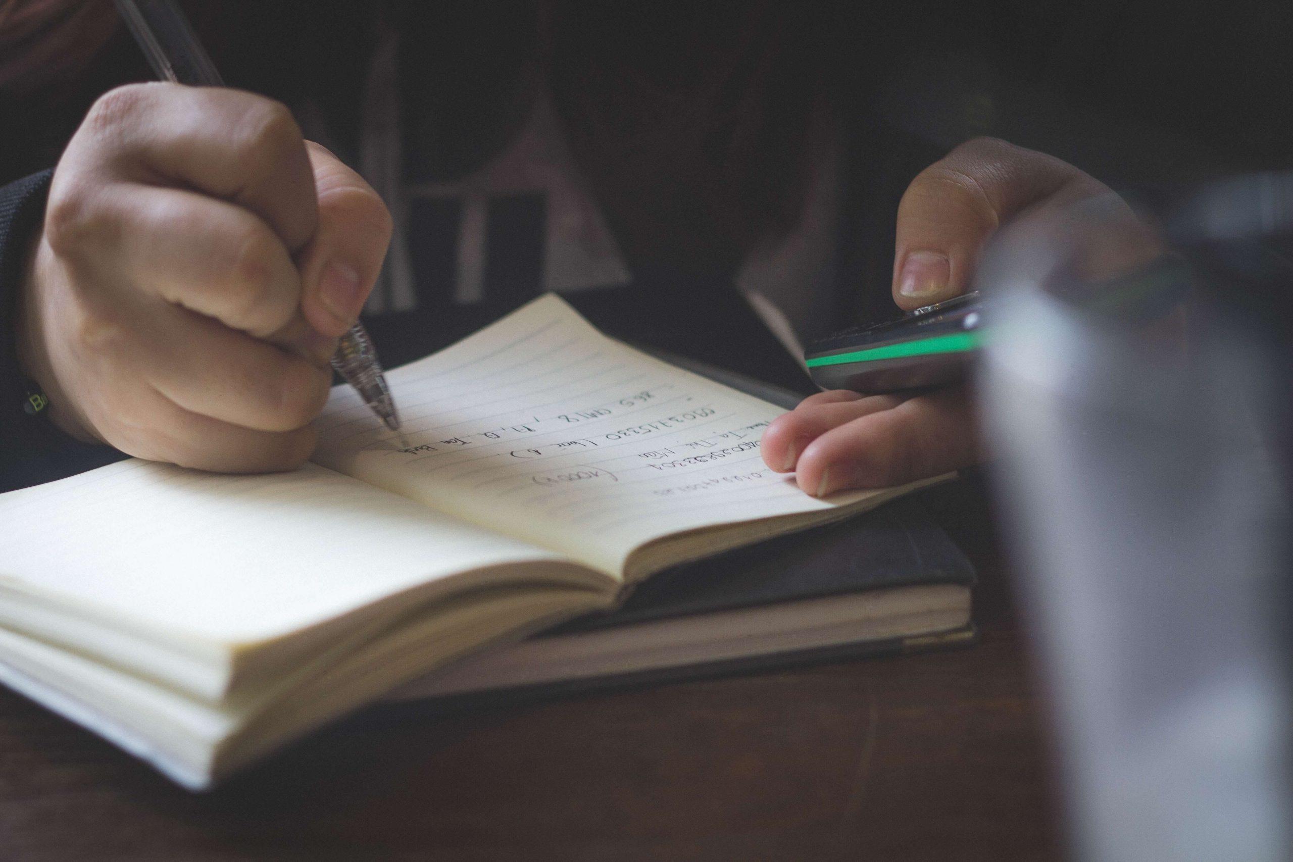 קורס לתלמידי תיכון