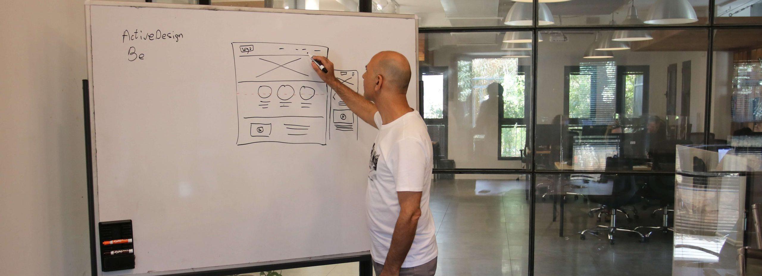 קורס עיצוב ממשק וחווית משתמש UI/UX
